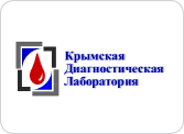 Крымская диагностическая лаборатория