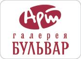 Галерея Арт-Бульвар
